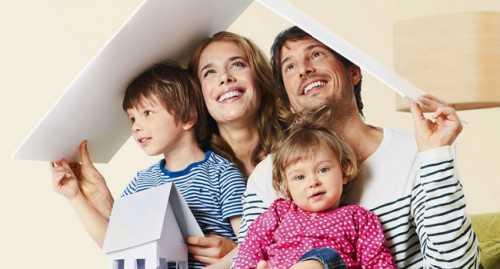 ипотека в 2015 году как минимизировать процент кому не стоит брать ипотеку